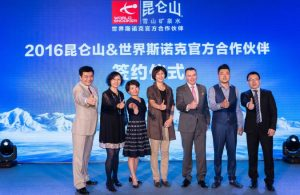 The partnership with Kunlunshan Water was announced at a  press conference in Beijing