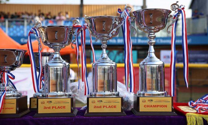 BFA U12 Championship 2016 Trophies