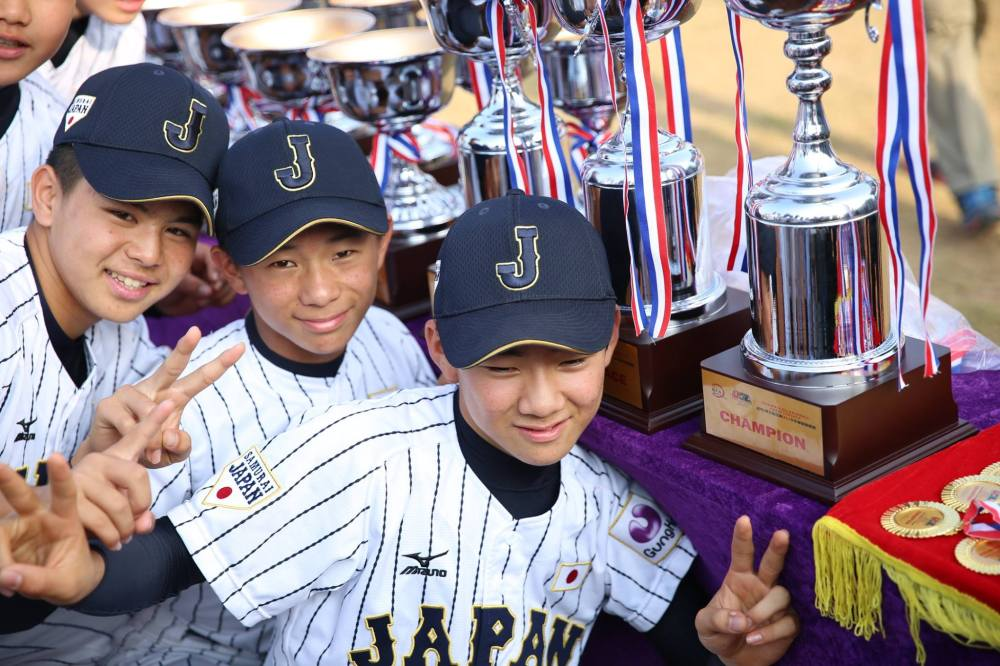 Japan U12 National Team Players Awaiting The Championship Trophy